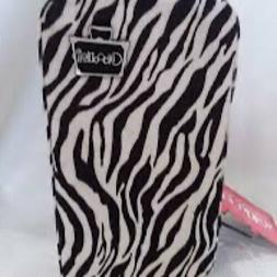 Caboodles Make Up Case Smitten Travel Small NWT ZEBRA